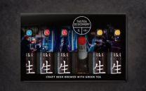 iKi Beer Proefpakket met 20 bieren en 4 Proefglazen